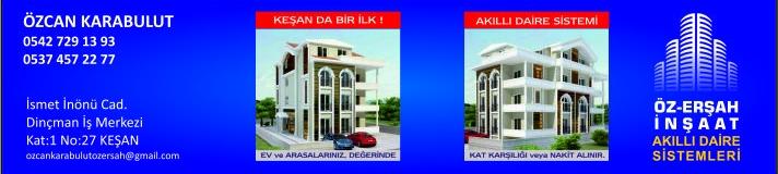 5-ozersah-ins-712x160_c