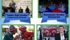 Küçükdoğanca Köyü Derneği'nin İftar Yemeği 24 Haziran'da…