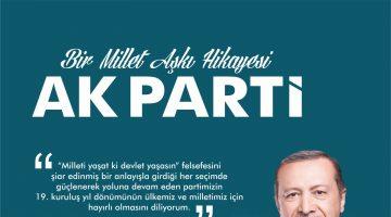Helvacıoğlu'ndan AK Parti'nin 19. Kuruluş Yıldönümü açıklaması