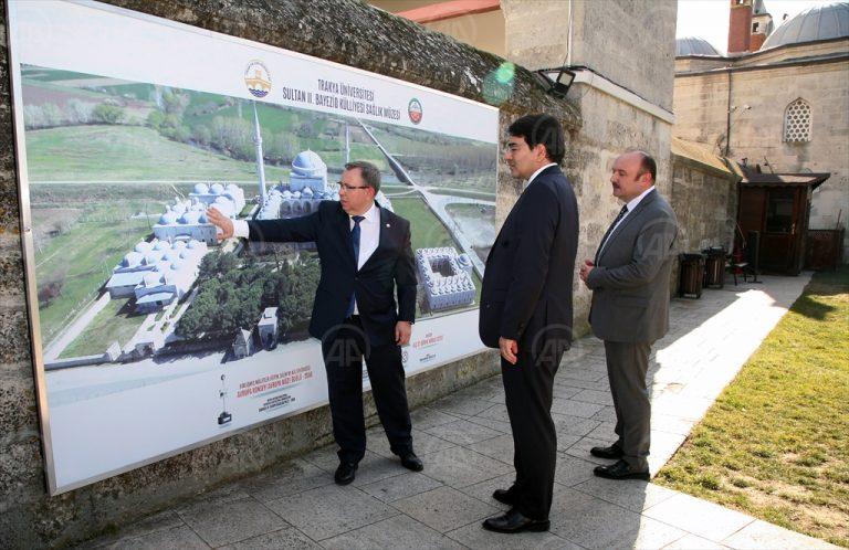 Cumhurbaşkanlığı İnsan Kaynakları Ofisi Başkanı Atay Sağlık Müzesine ziyaret etti