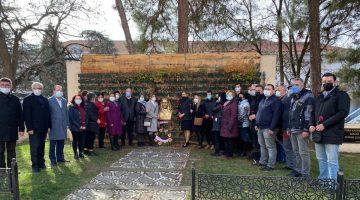 Zübeyde Hanım, vefatının 98. yılında Edirne'de anıldı