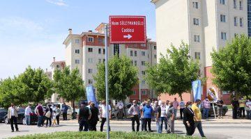 """""""Cep Herkülü"""" Naim Süleymanoğlu'nun ismiEdirne'de caddeye verildi"""