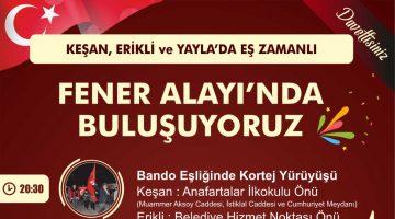 Keşan Belediyesi Zafer Bayramı nedeniyle Fener Alayı düzenliyor