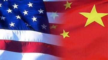 ABD – Çin gerginliği tırmanıyor
