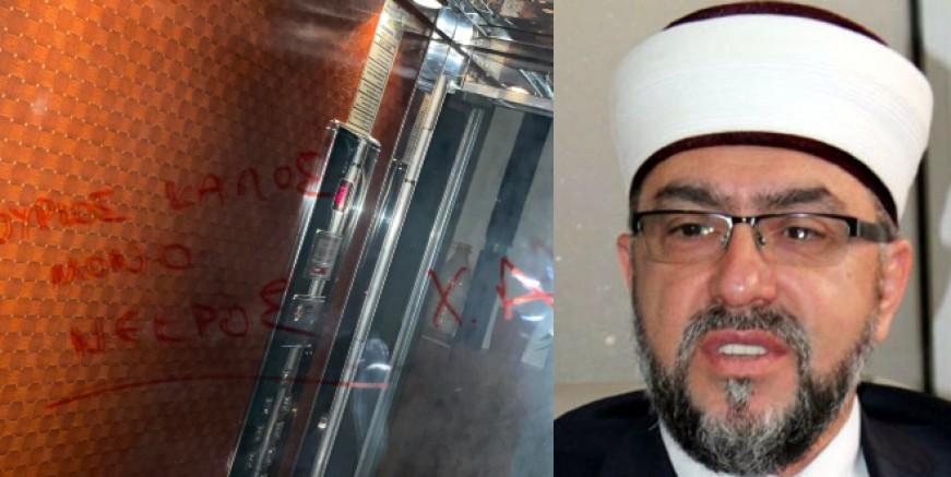 """İskeçe Müftüsü Mete'ye ölüm tehtidi : Evinin asansörüne """"İyi Türk Ölü Türk'tür"""" yazdılar!"""