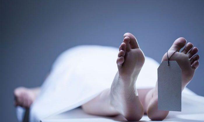 2018 Yılı Ölüm İstatistikleri Açıklandı.