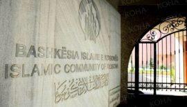 KOSOVA İSLAM BİRLİĞİ'NDEN KINAMA